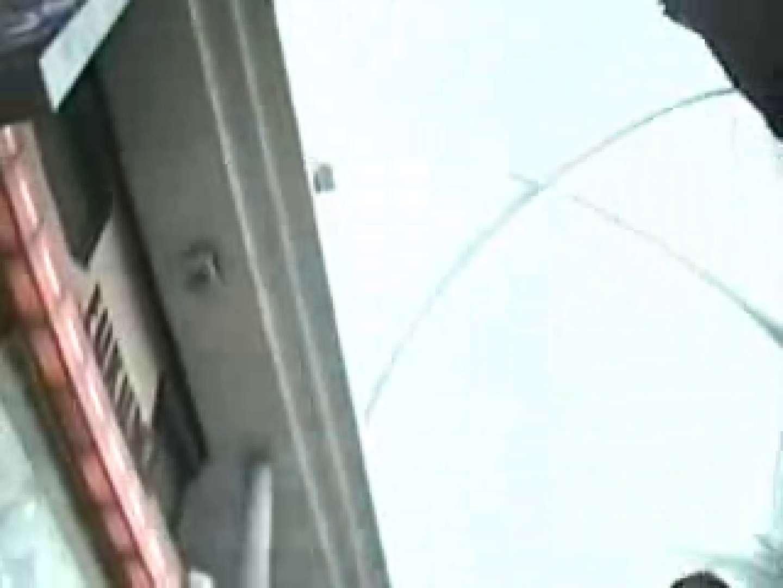 高画質版! 2003年ストリートNo.1 パンティ  93Pix 17