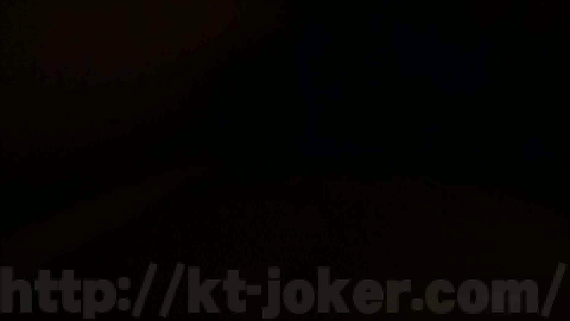 イ・タ・ズ・ラ劇場 Vol.42 OLハメ撮り  77Pix 19