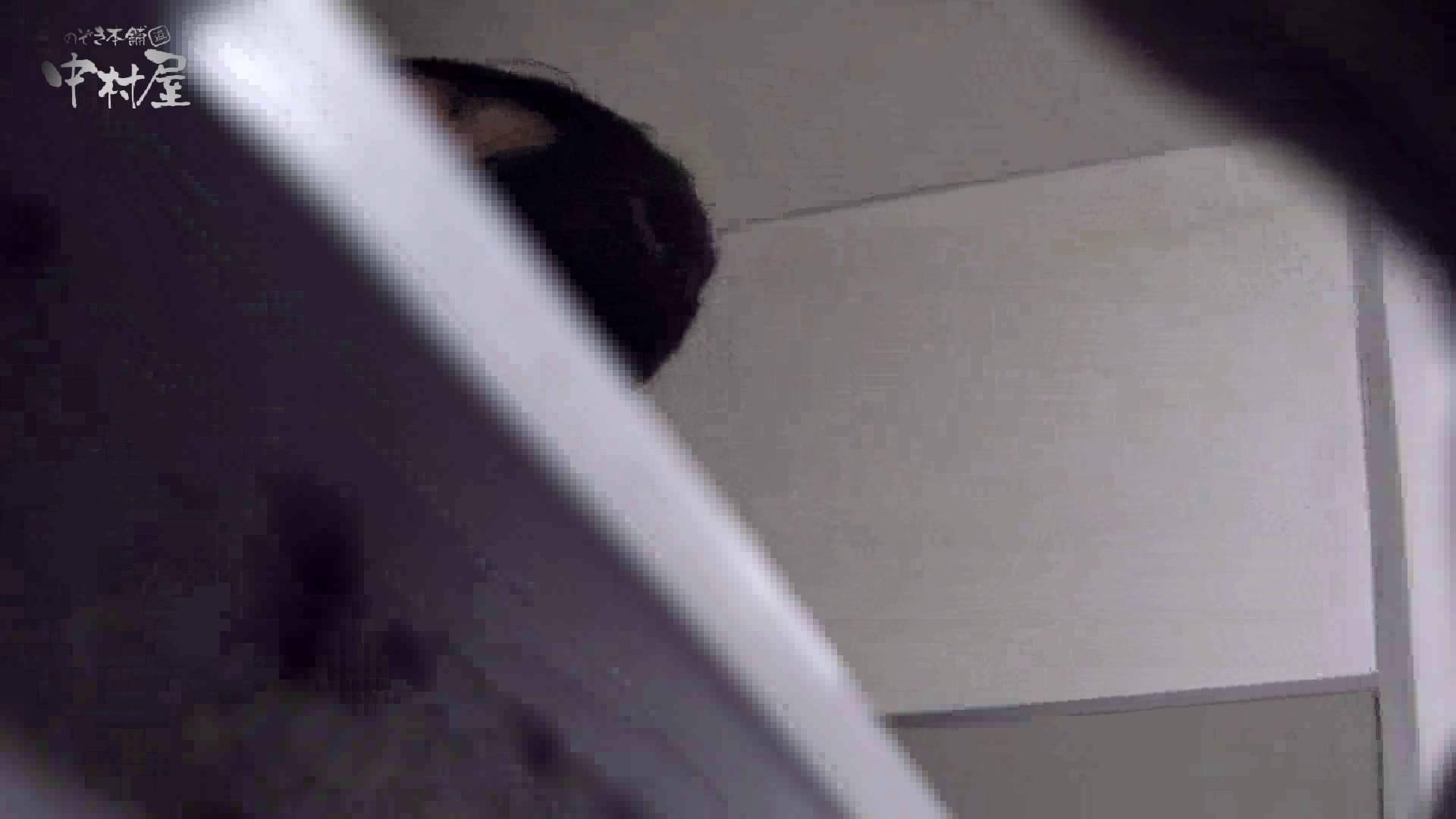 洗面所突入レポート!!vol.5 OLハメ撮り  89Pix 33