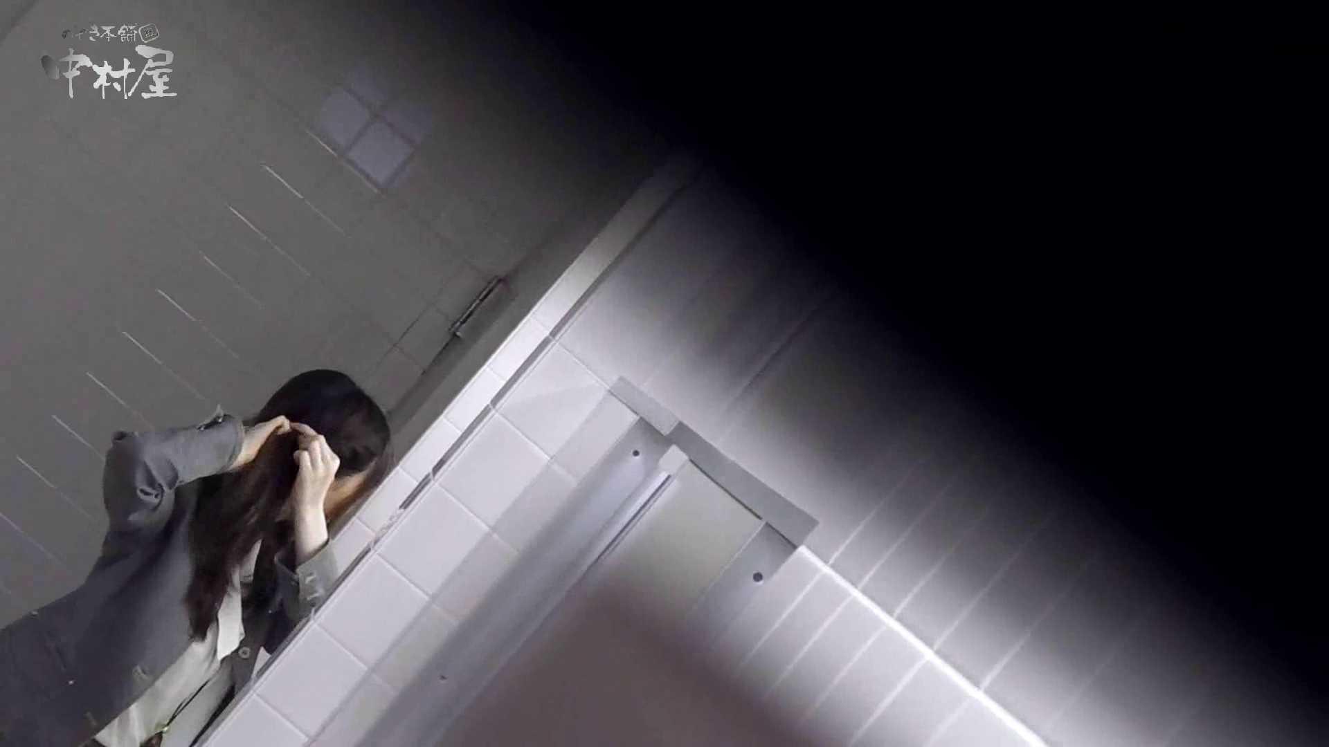 洗面所突入レポート!!vol.7 乙女ハメ撮り  112Pix 61