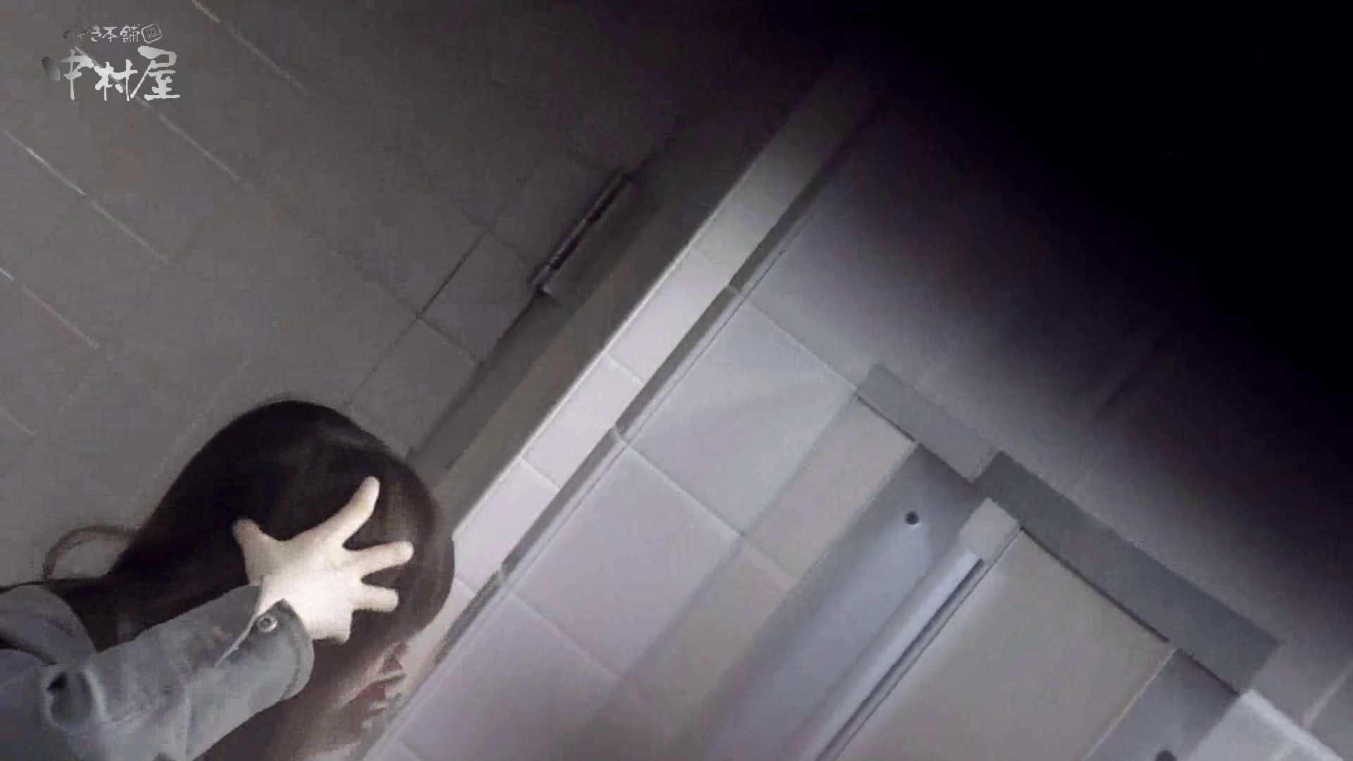 洗面所突入レポート!!vol.7 乙女ハメ撮り  112Pix 63
