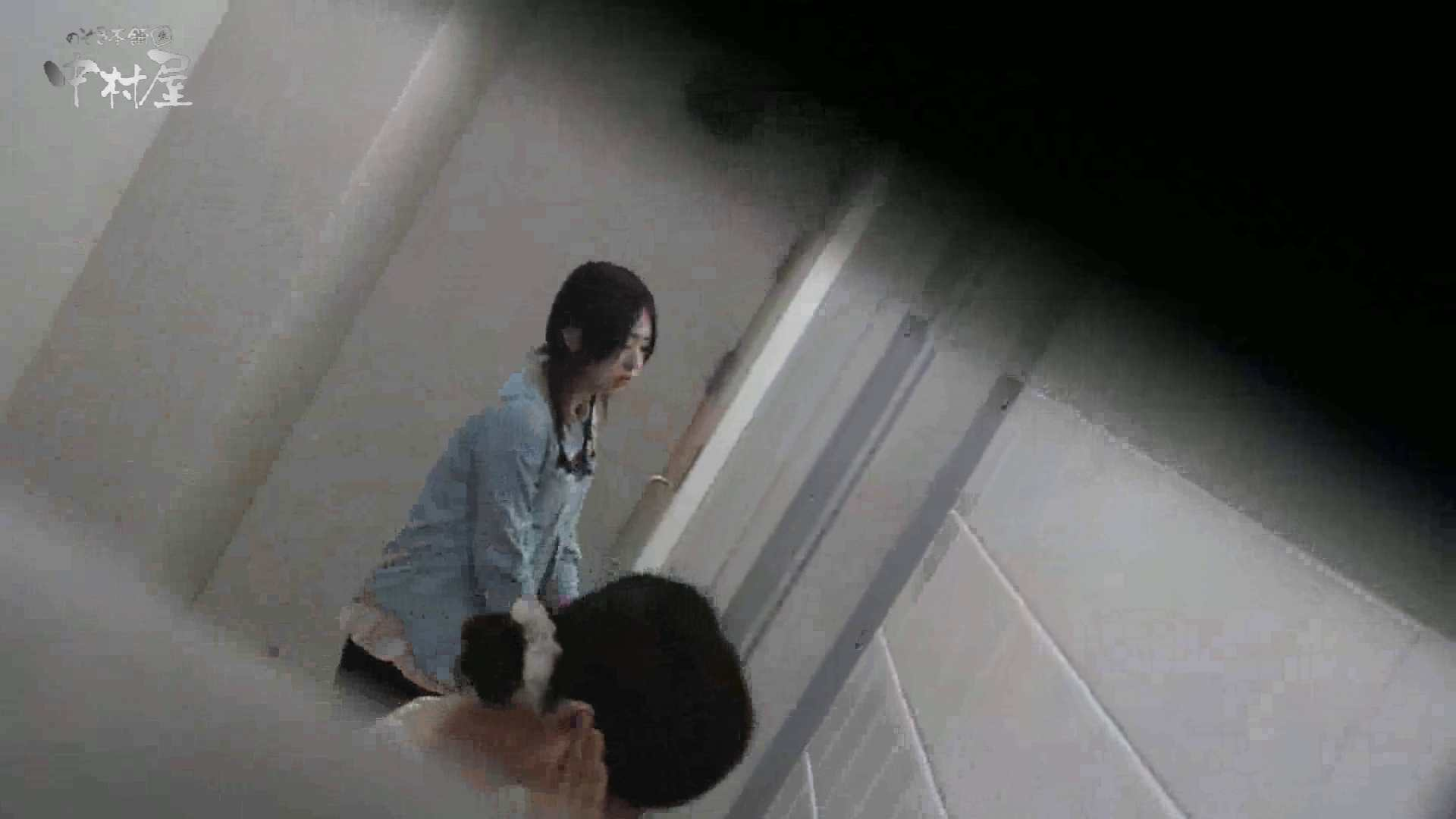 洗面所突入レポート!!vol.9 排泄  36Pix 22