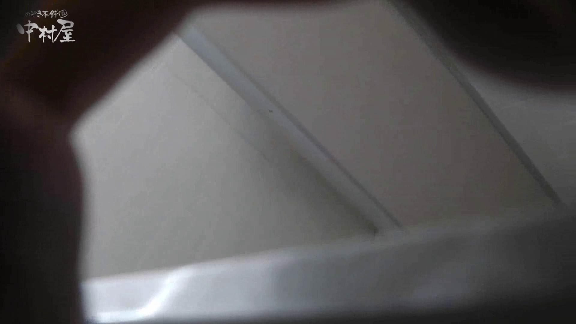 洗面所突入レポート!!vol.22 盗撮映像  66Pix 19