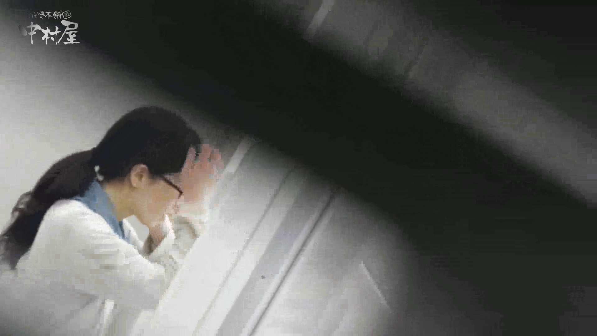 洗面所突入レポート!!vol.26 OLハメ撮り  109Pix 21