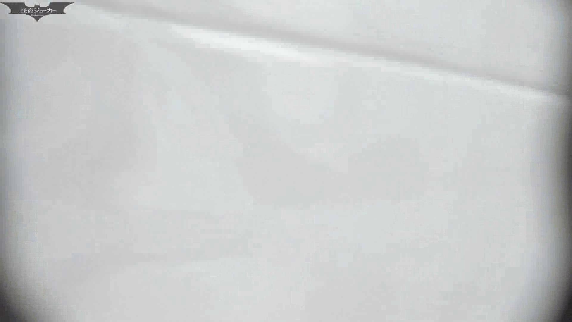 「洗面所突入レポート!!」番外編 美人  41Pix 13