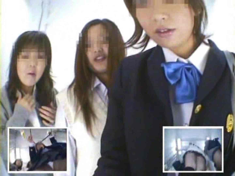 閉店さよなら 制服女子プリクラ隠し撮り Vol.01 ナプキン  29Pix 1