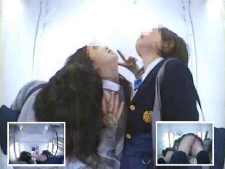 閉店さよなら 制服女子プリクラ隠し撮り Vol.01 ナプキン  29Pix 2
