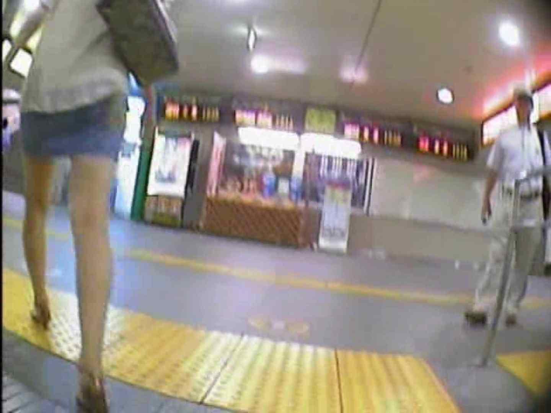 東京パンチラ女子 Vol.04 人気シリーズ  68Pix 22