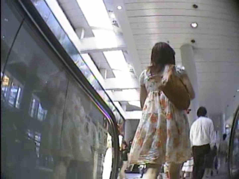 東京パンチラ女子 Vol.04 人気シリーズ  68Pix 24