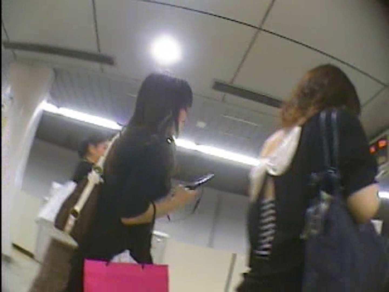 東京パンチラ女子 Vol.04 人気シリーズ  68Pix 65