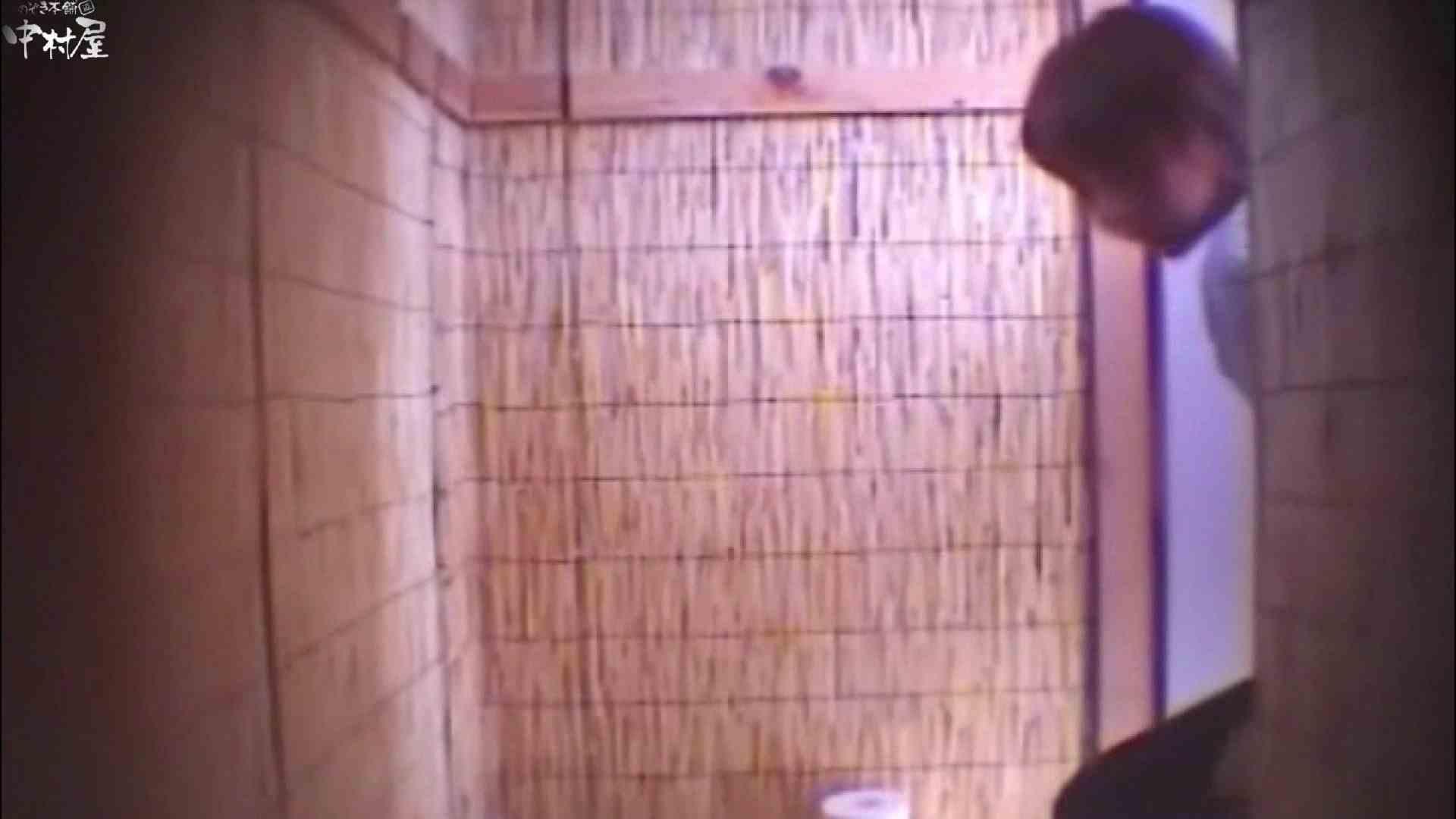 Summer beaches!Toilet peeping!Vol.04 お尻  80Pix 73