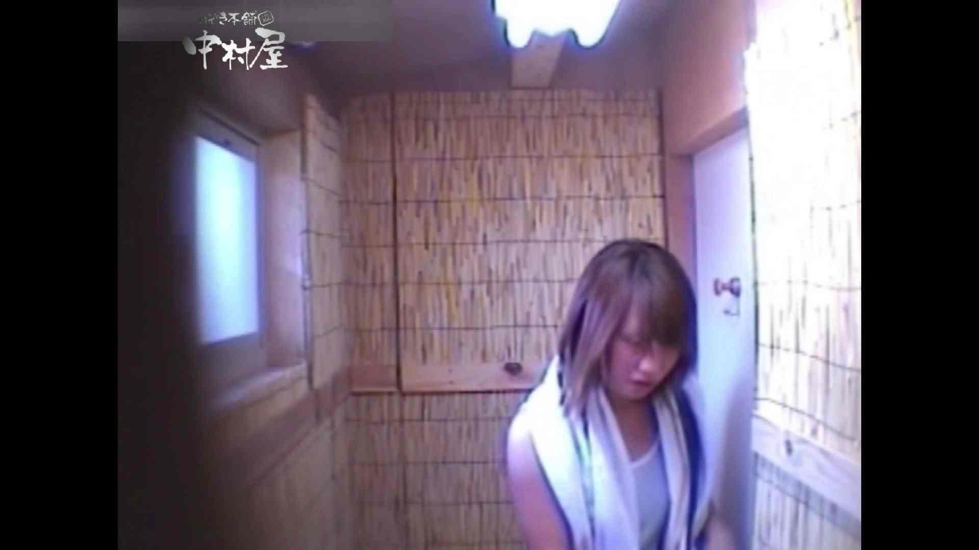 Summer beaches!Toilet peeping!Vol.14 お尻  63Pix 47