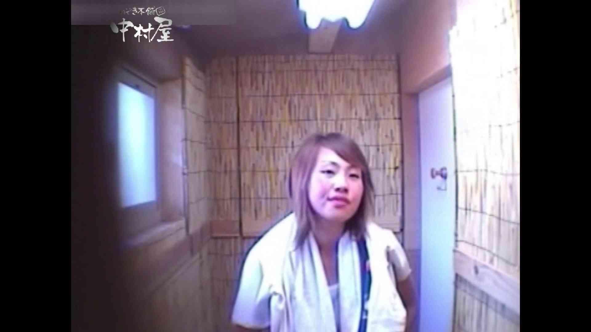 Summer beaches!Toilet peeping!Vol.14 お尻  63Pix 48
