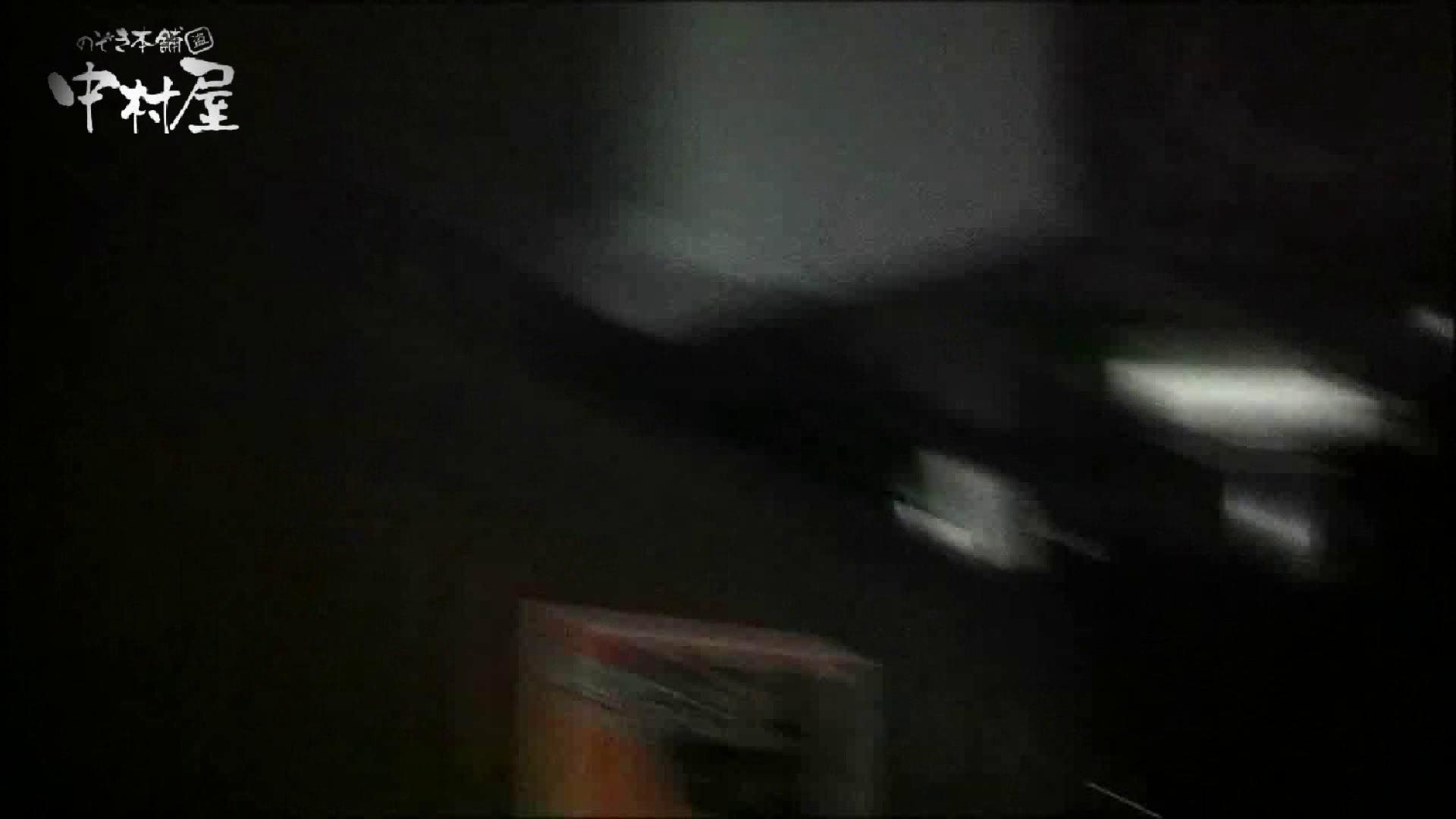 欲望 リアルドール Vol.03 イタズラ  113Pix 38