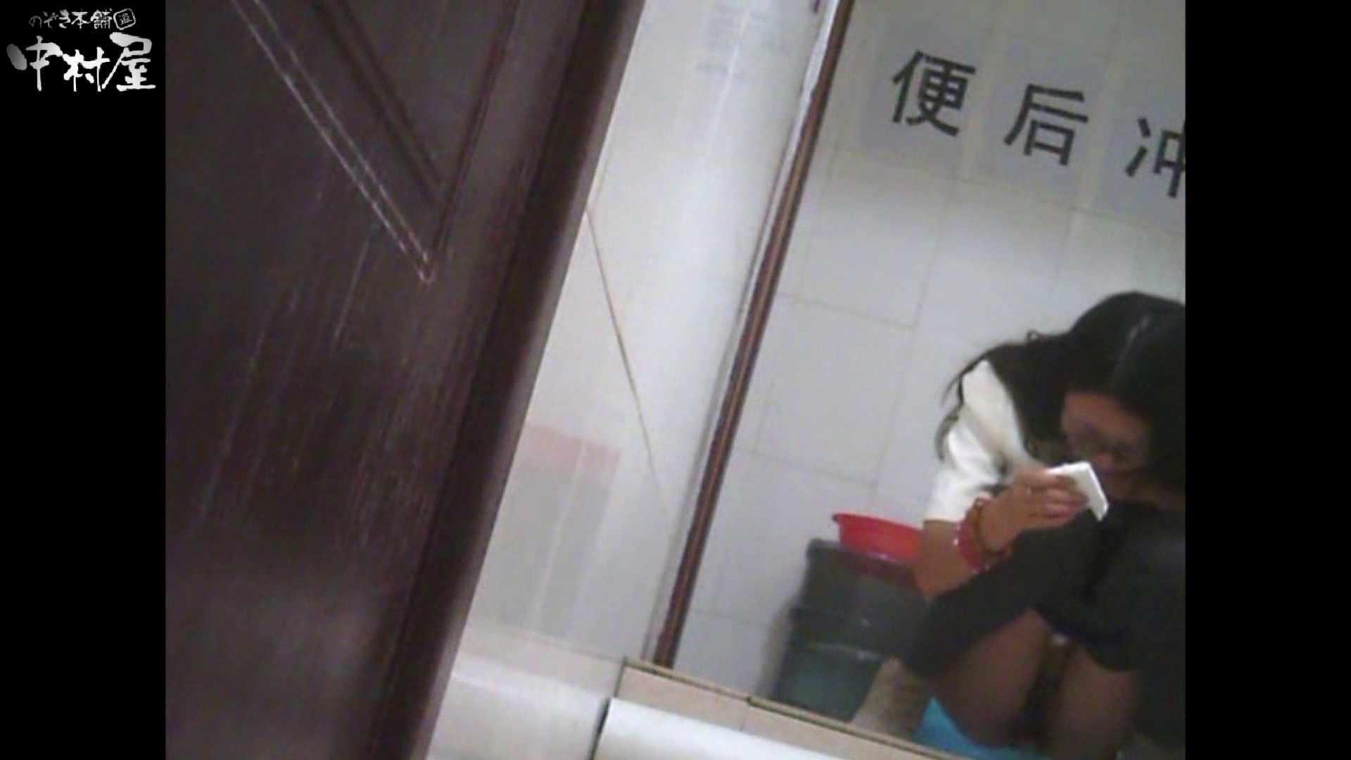 李さんの盗撮日記 Vol.01 盗撮映像  79Pix 7