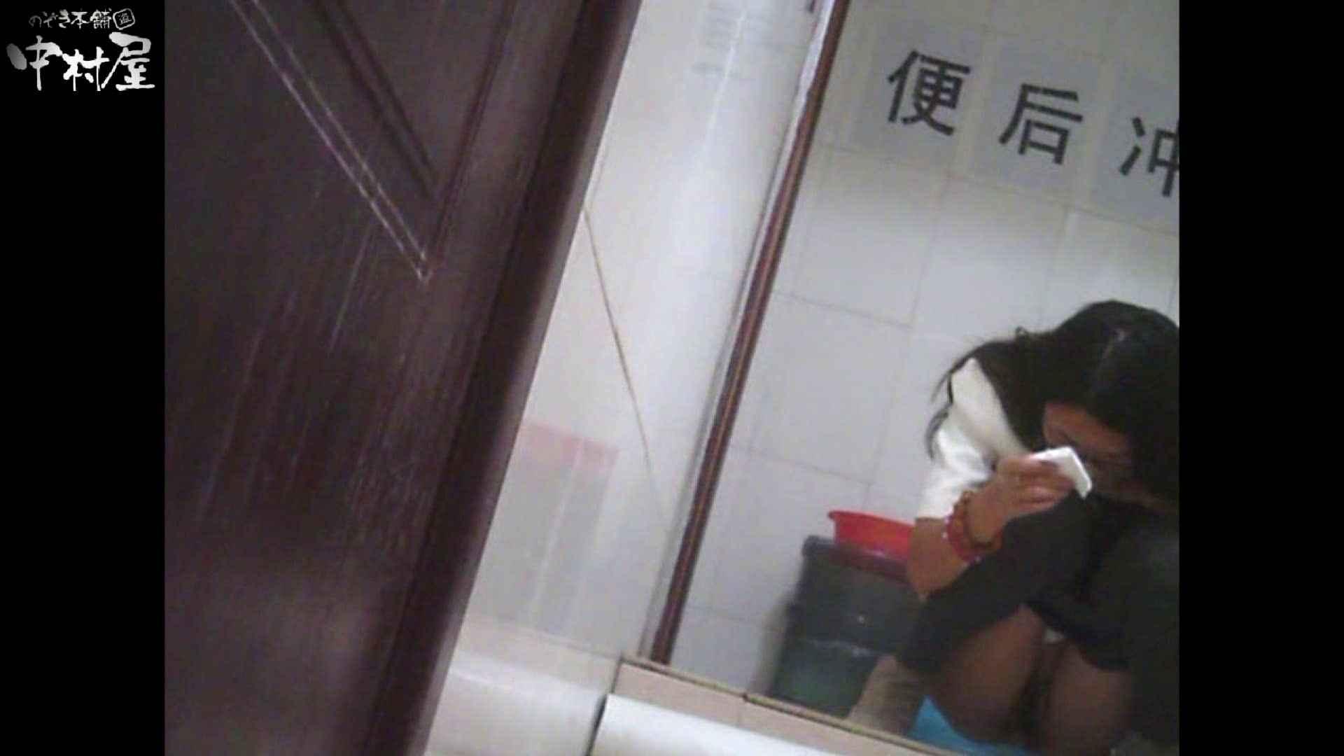 李さんの盗撮日記 Vol.01 盗撮映像  79Pix 8
