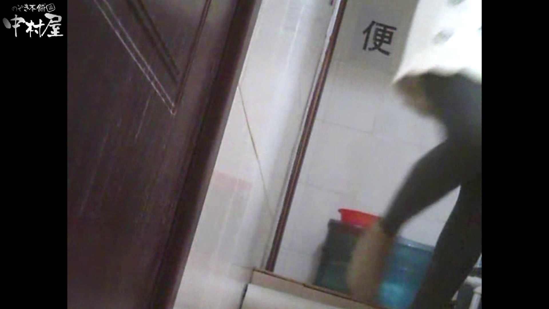 李さんの盗撮日記 Vol.01 盗撮映像  79Pix 18
