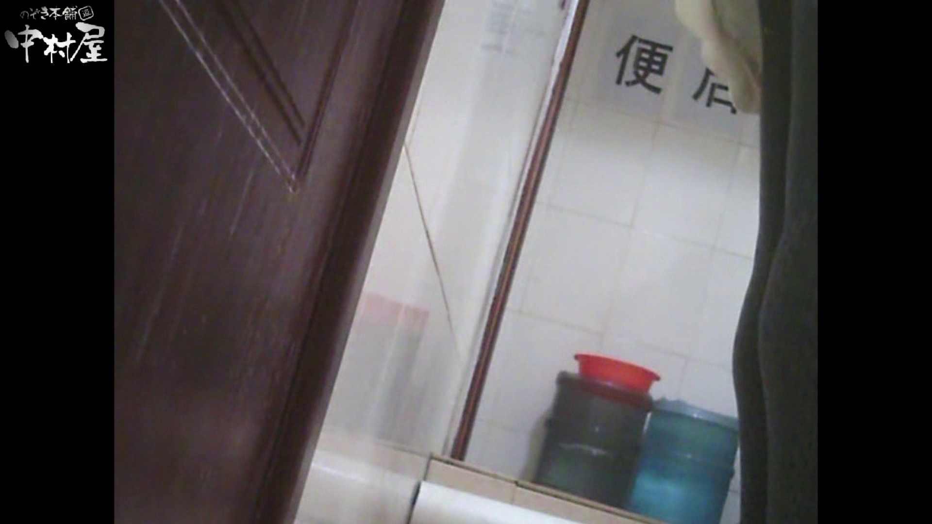 李さんの盗撮日記 Vol.01 盗撮映像  79Pix 19