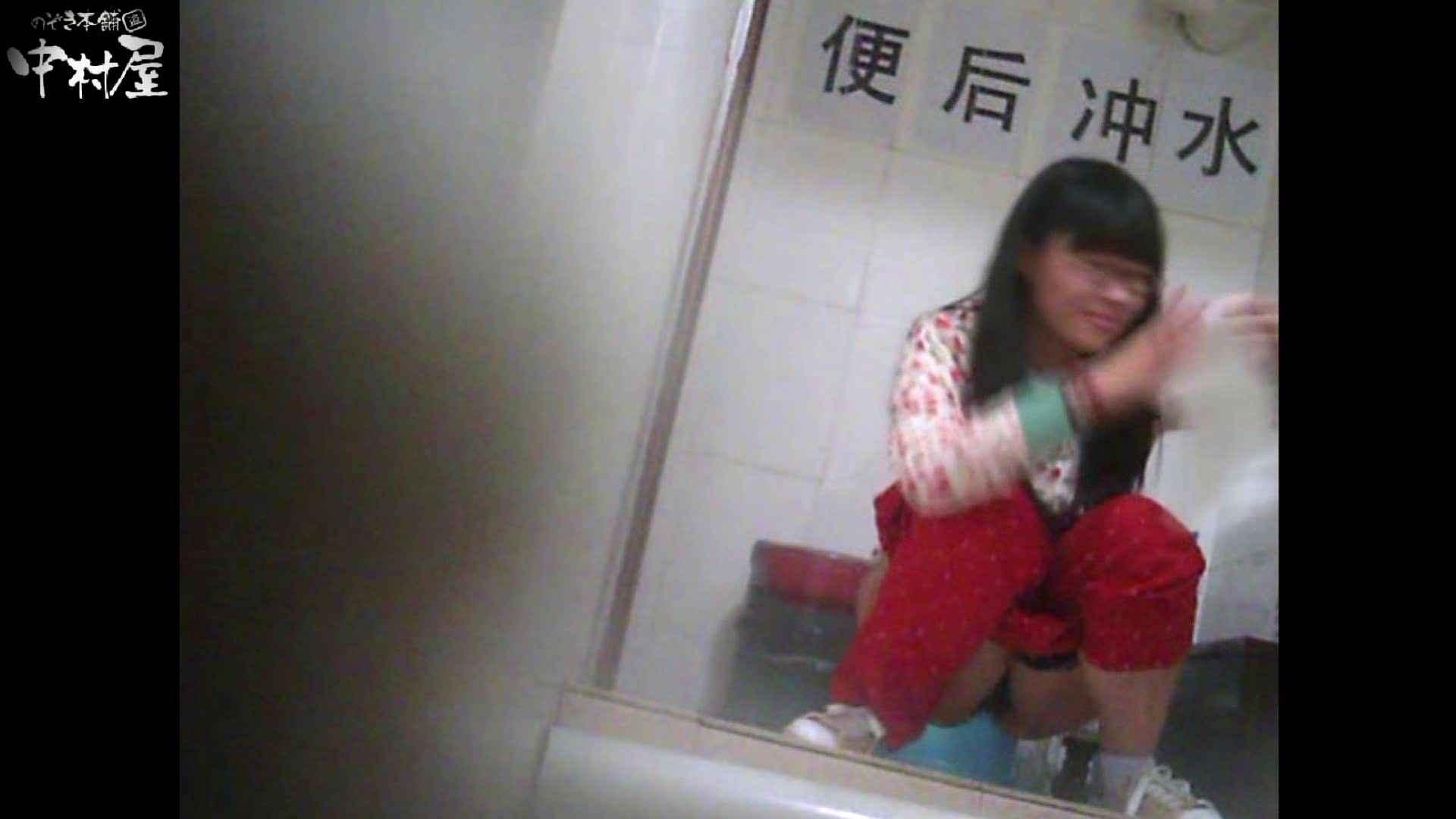 李さんの盗撮日記 Vol.01 盗撮映像  79Pix 20