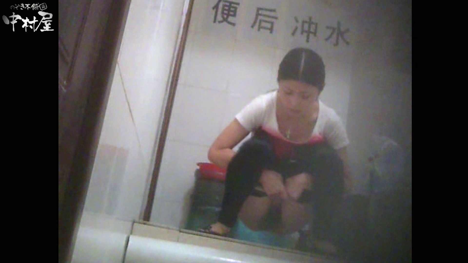 李さんの盗撮日記 Vol.01 盗撮映像  79Pix 65