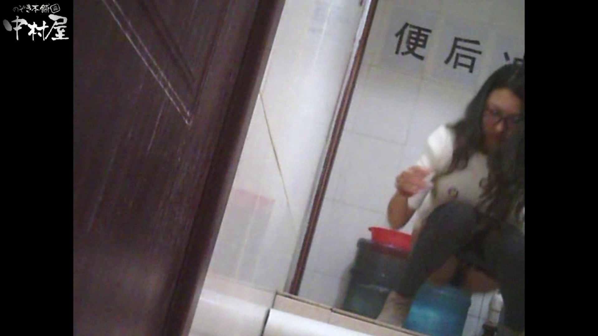 李さんの盗撮日記 Vol.01 盗撮映像  79Pix 76