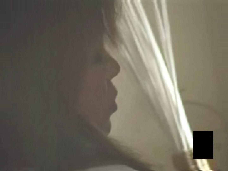 深夜徘徊私生活盗撮10 制服女子編 オナニー  64Pix 60