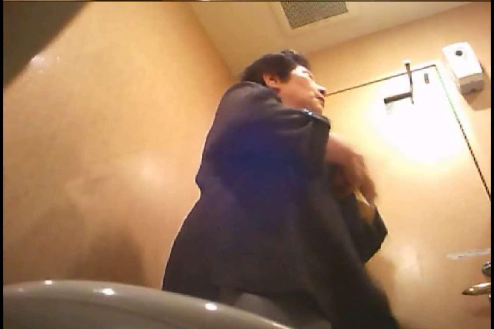 潜入!!女子化粧室盗撮~絶対見られたくない時間~vo,112 お姉さんハメ撮り  74Pix 49