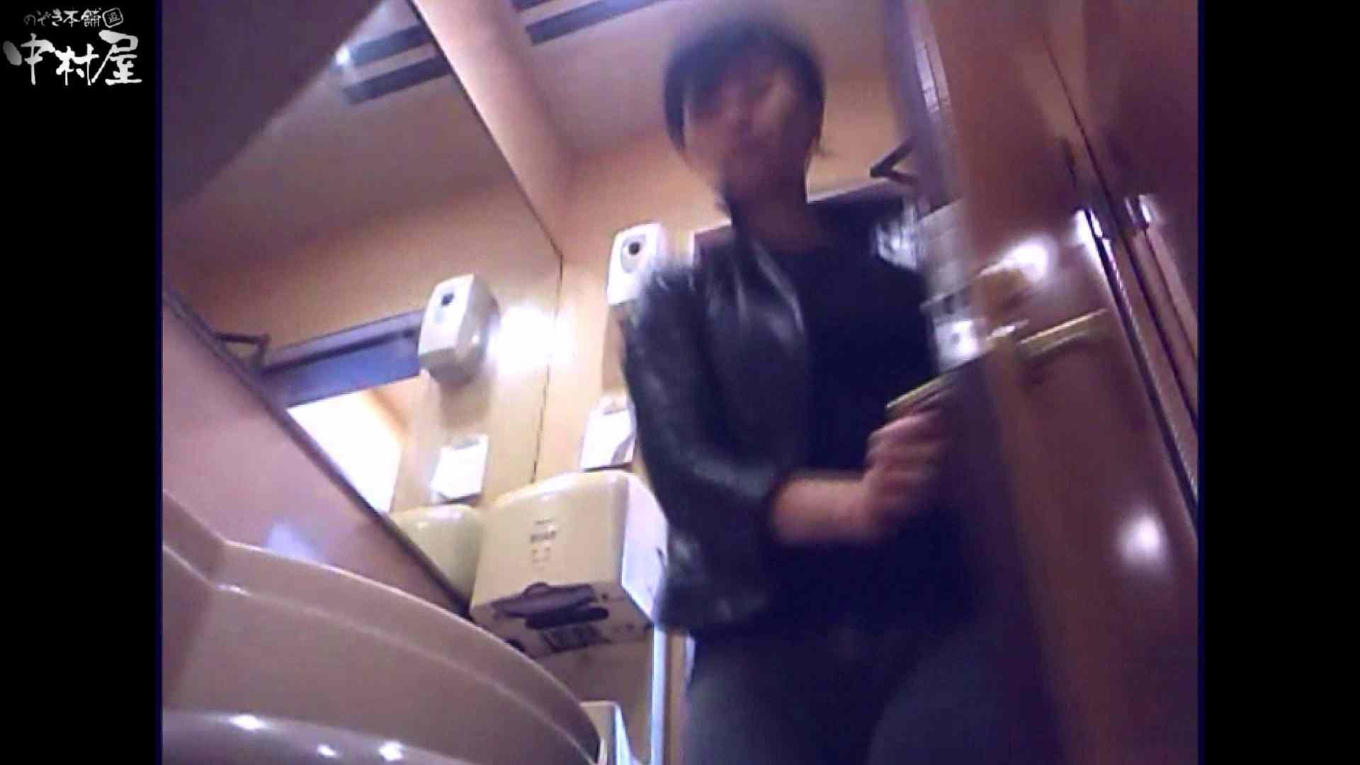 突撃!女子化粧室の真実vol.39前編 OLハメ撮り  59Pix 53