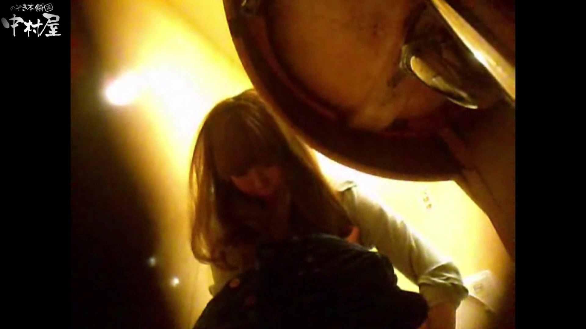 突撃!女子化粧室の真実vol.41前編 盗撮映像  66Pix 48