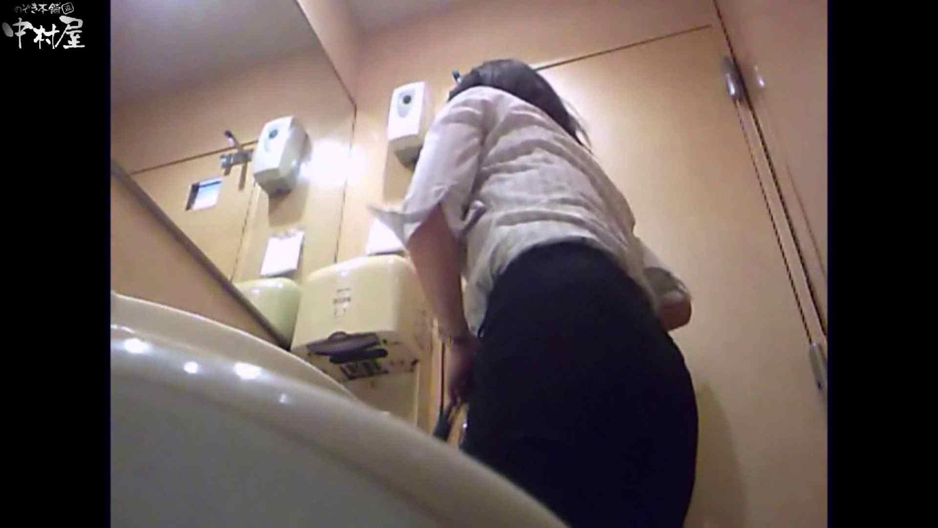 突撃!女子化粧室の真実vol.44前編 OLハメ撮り  102Pix 87