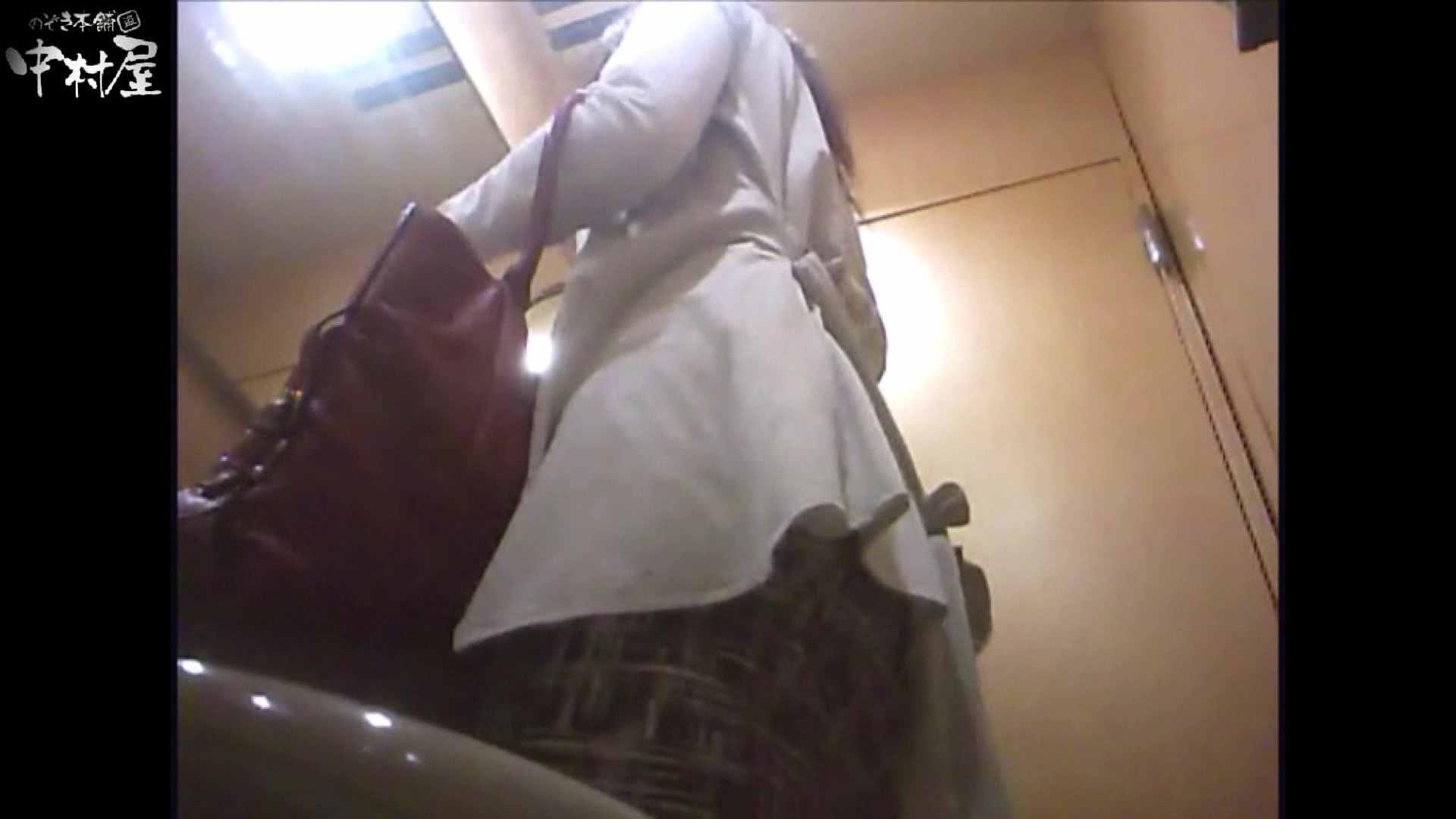 突撃!女子化粧室の真実vol.52 後編 美人  83Pix 18