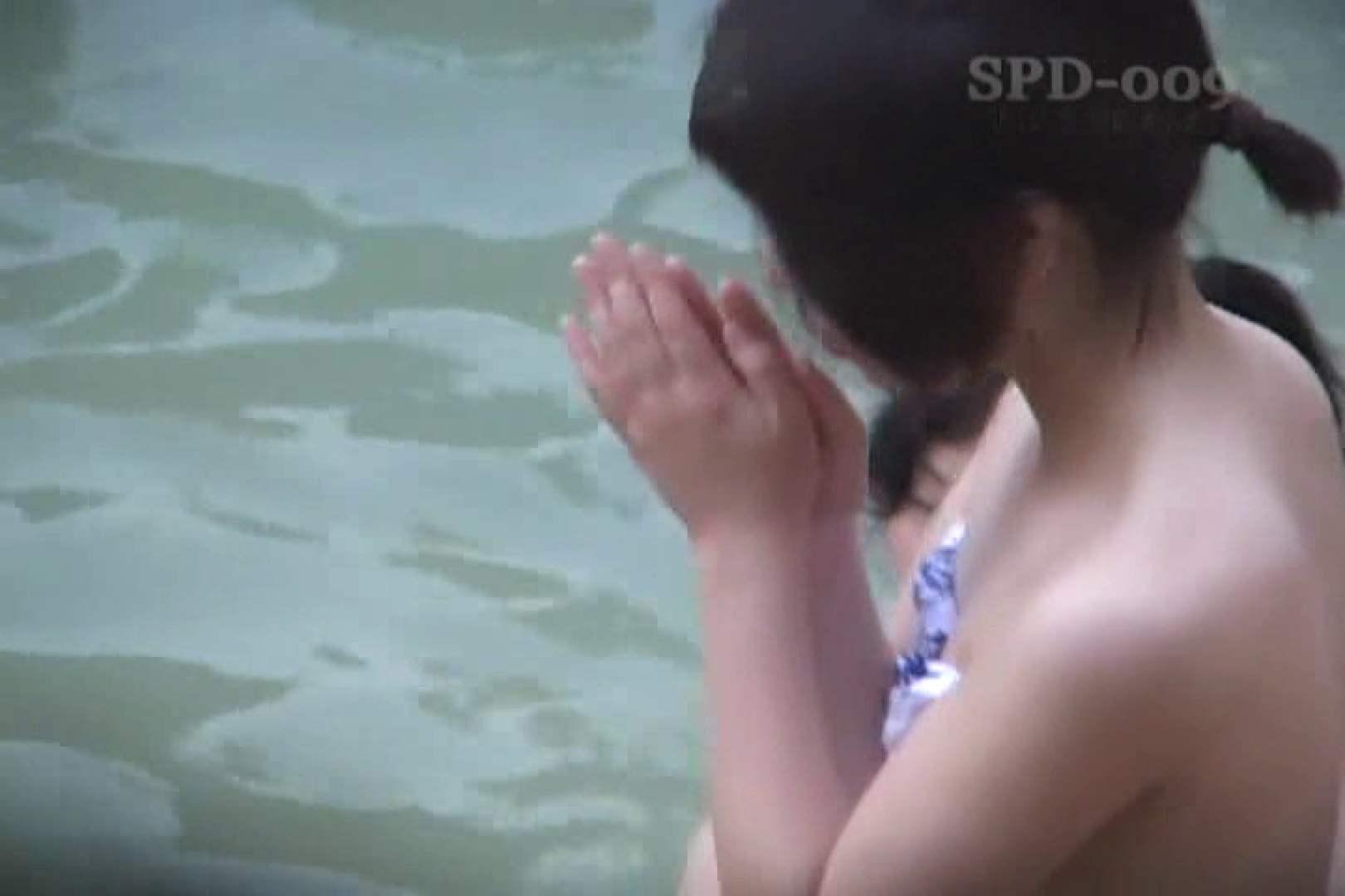 高画質版!SPD-009 新・露天浴場 2 プライベート  73Pix 34