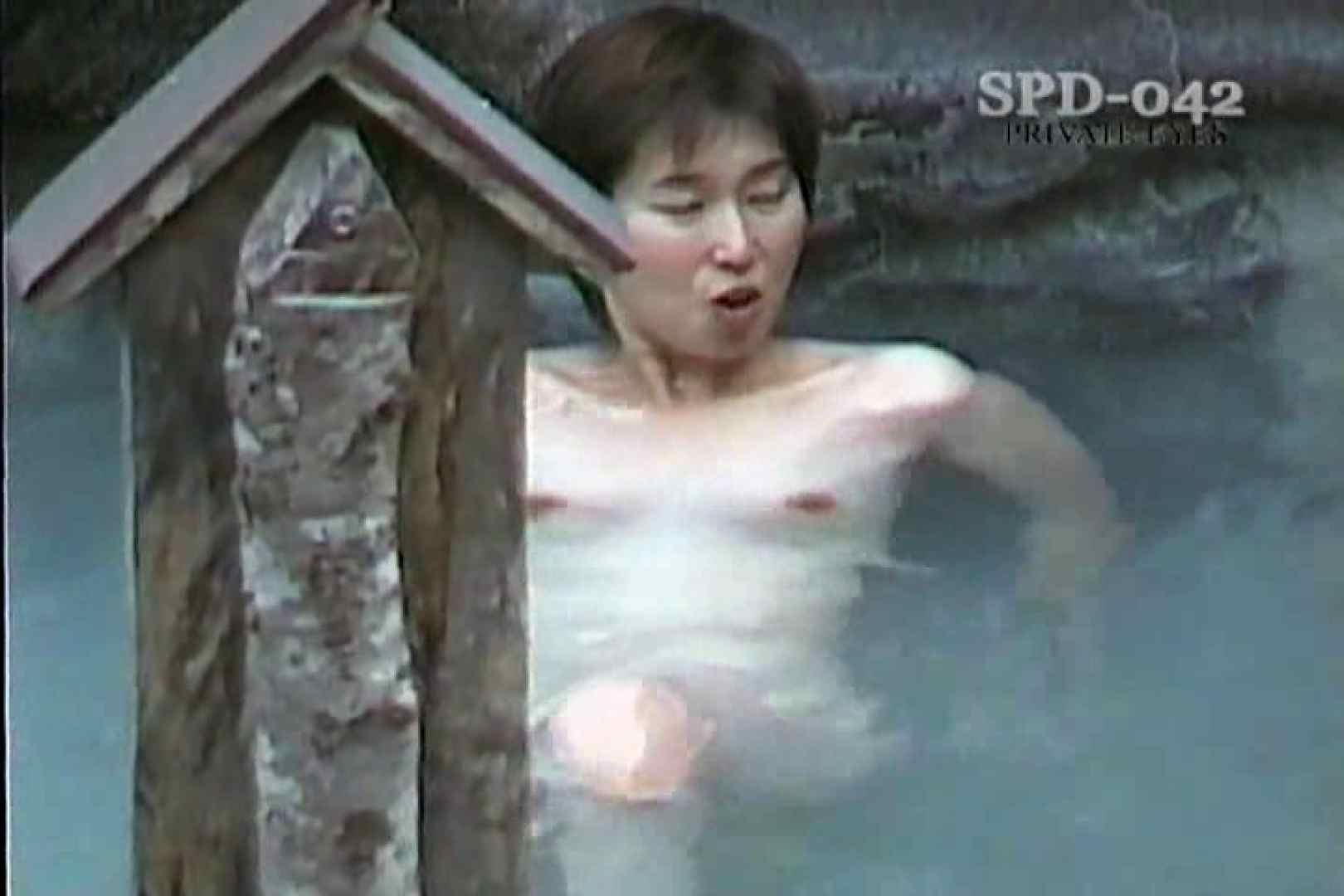 高画質版!SPD-042 新・潜入露天(七番湯) プライベート  75Pix 61