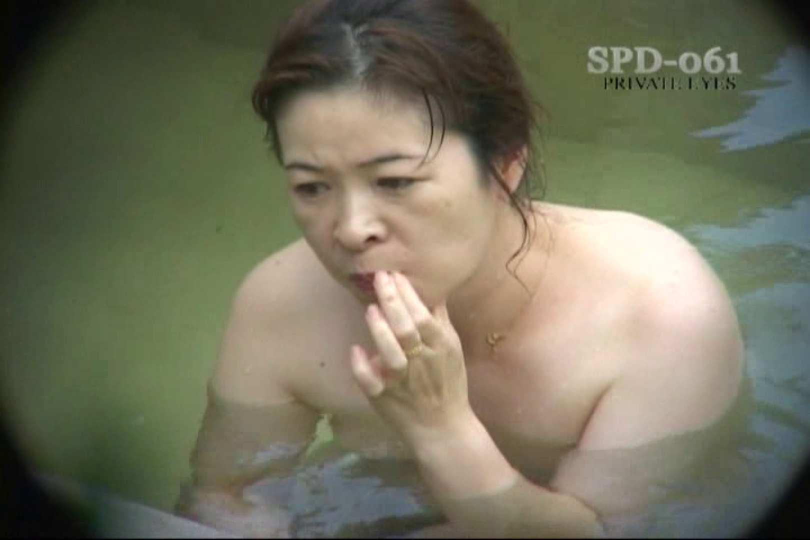 高画質版!SPD-061 新・露天浴場 8 人妻編 プライベート  87Pix 2