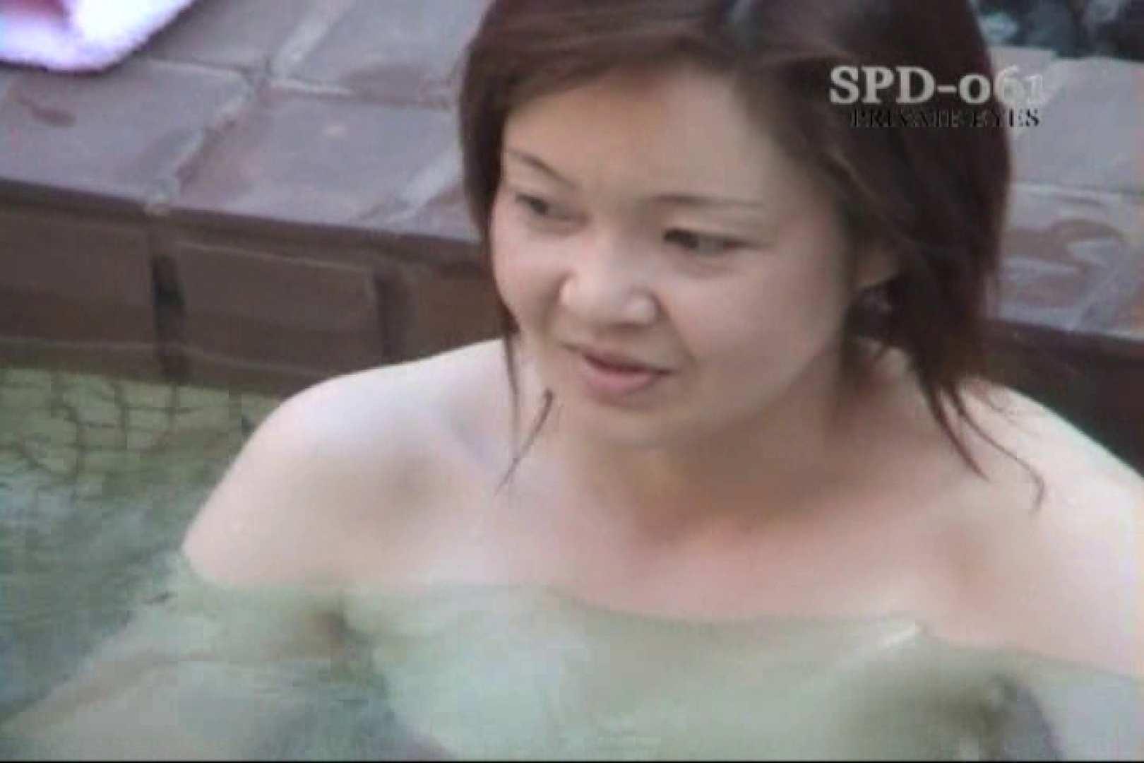 高画質版!SPD-061 新・露天浴場 8 人妻編 プライベート  87Pix 16