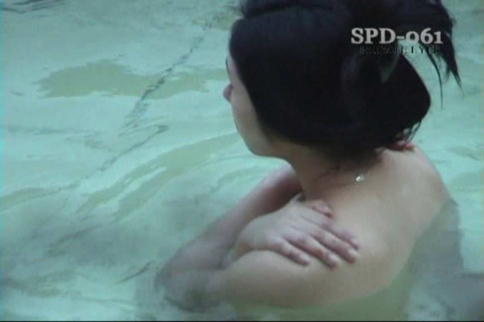高画質版!SPD-061 新・露天浴場 8 人妻編 プライベート  87Pix 18