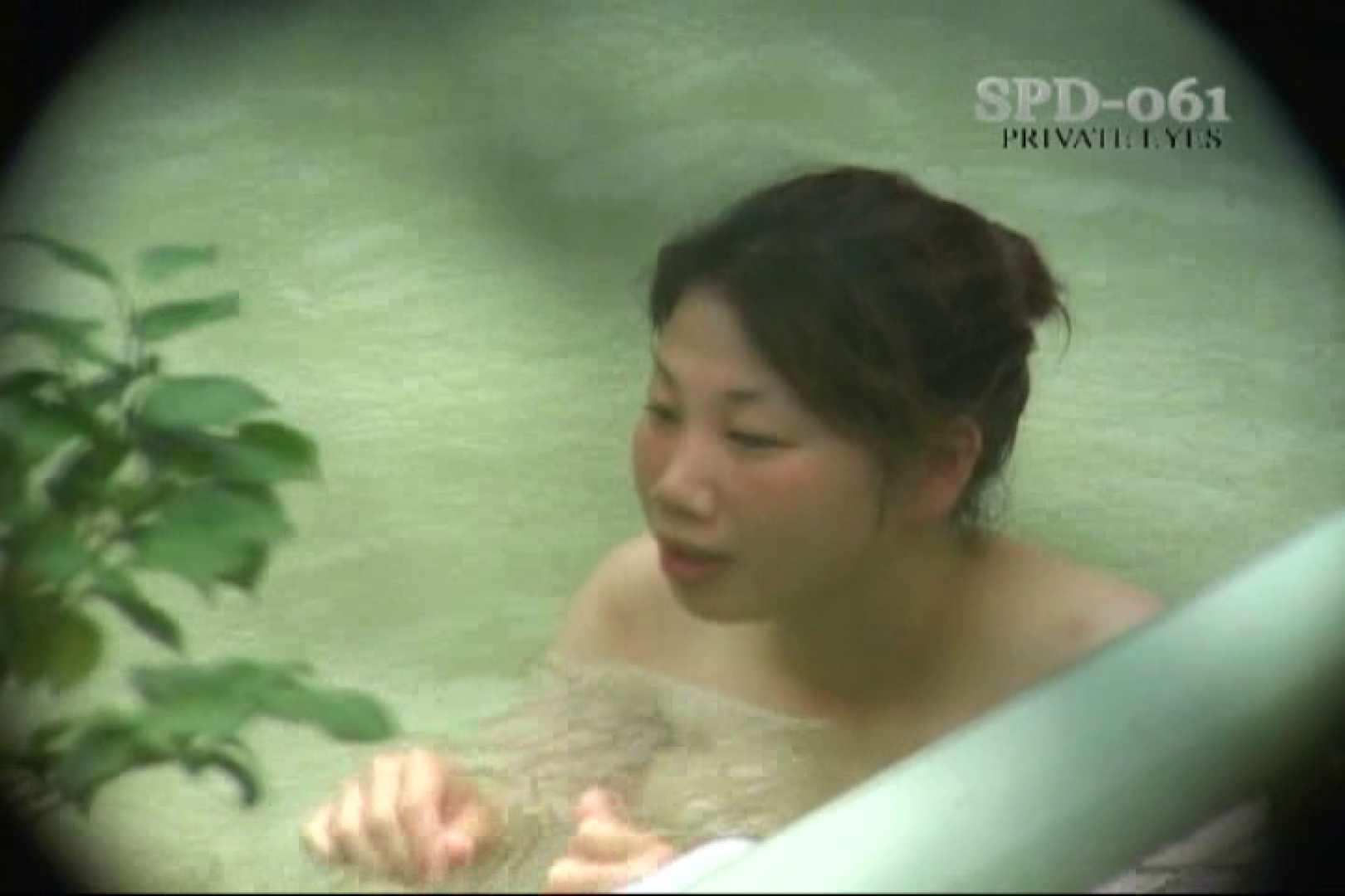 高画質版!SPD-061 新・露天浴場 8 人妻編 プライベート  87Pix 21