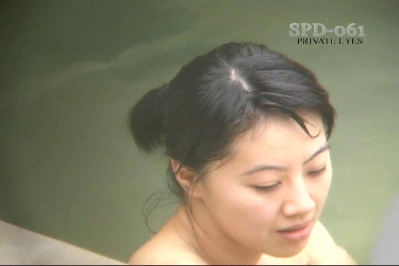 高画質版!SPD-061 新・露天浴場 8 人妻編 プライベート  87Pix 25