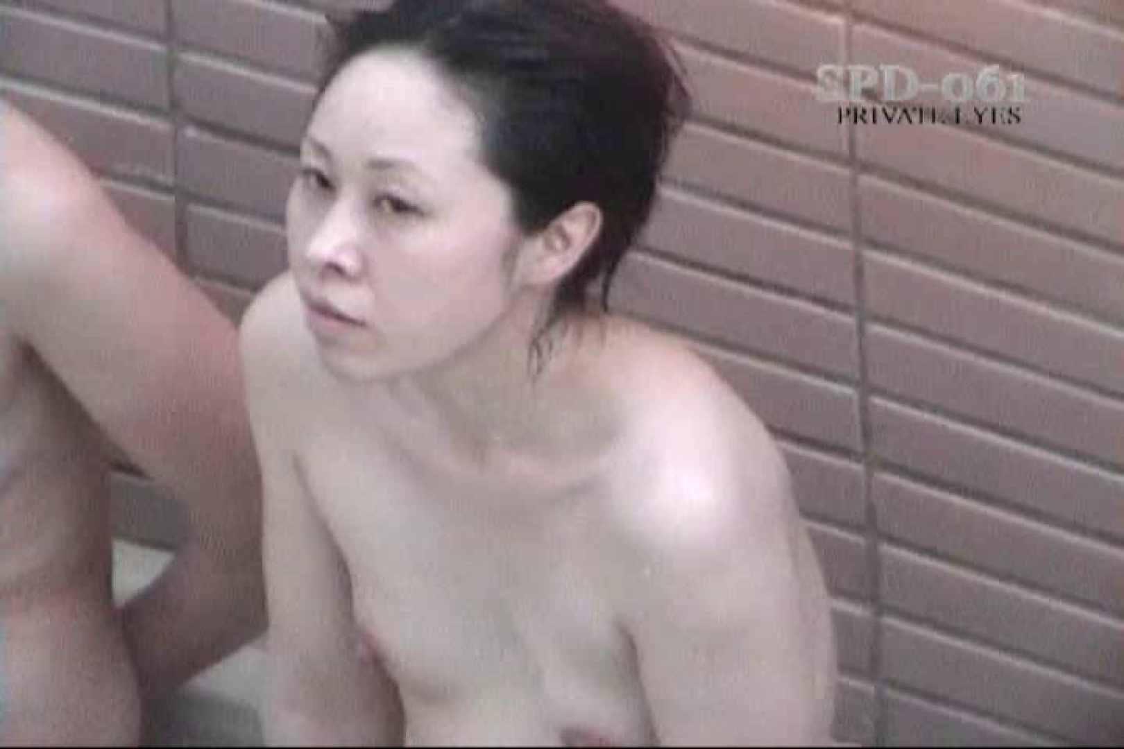 高画質版!SPD-061 新・露天浴場 8 人妻編 プライベート  87Pix 28