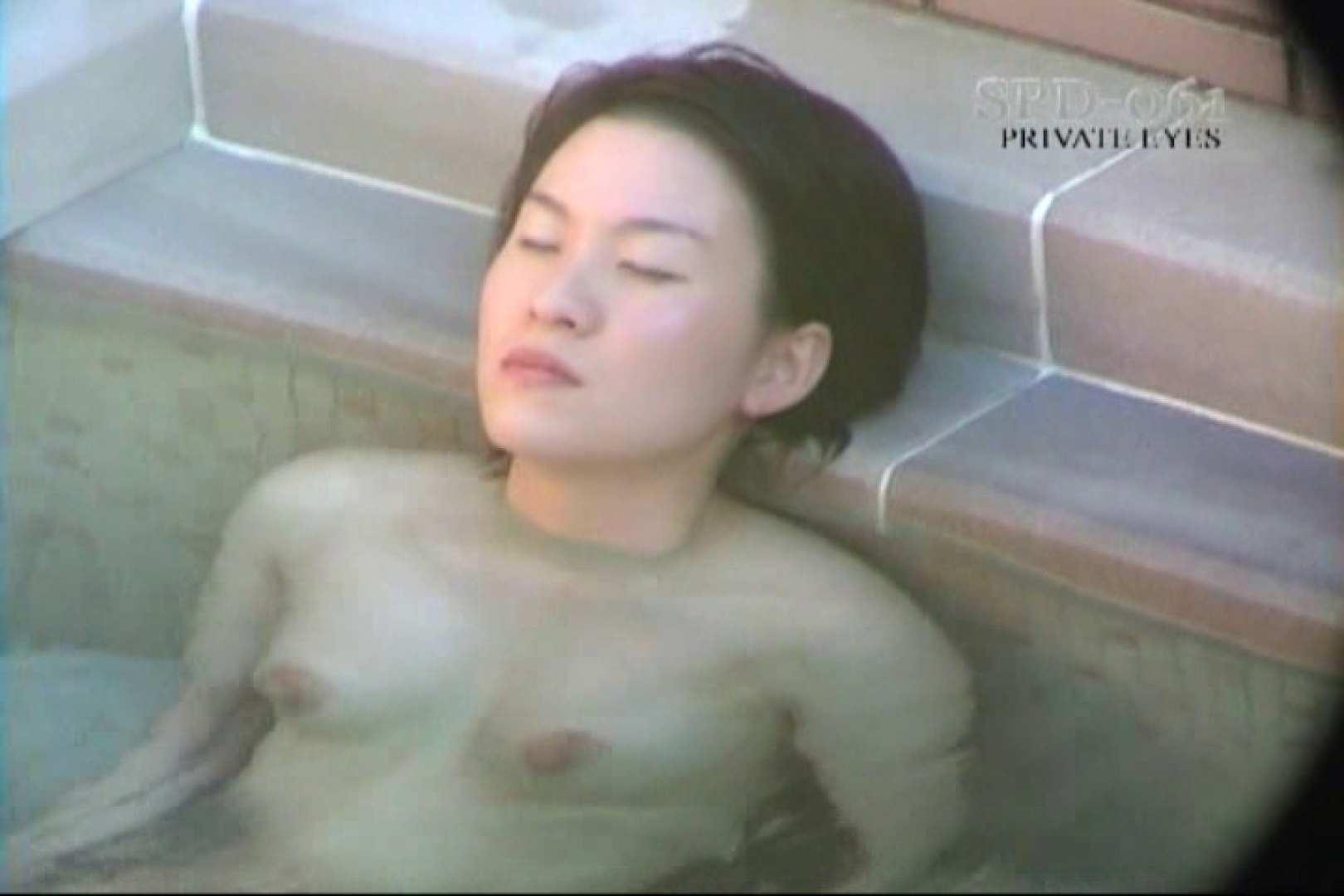 高画質版!SPD-061 新・露天浴場 8 人妻編 プライベート  87Pix 33