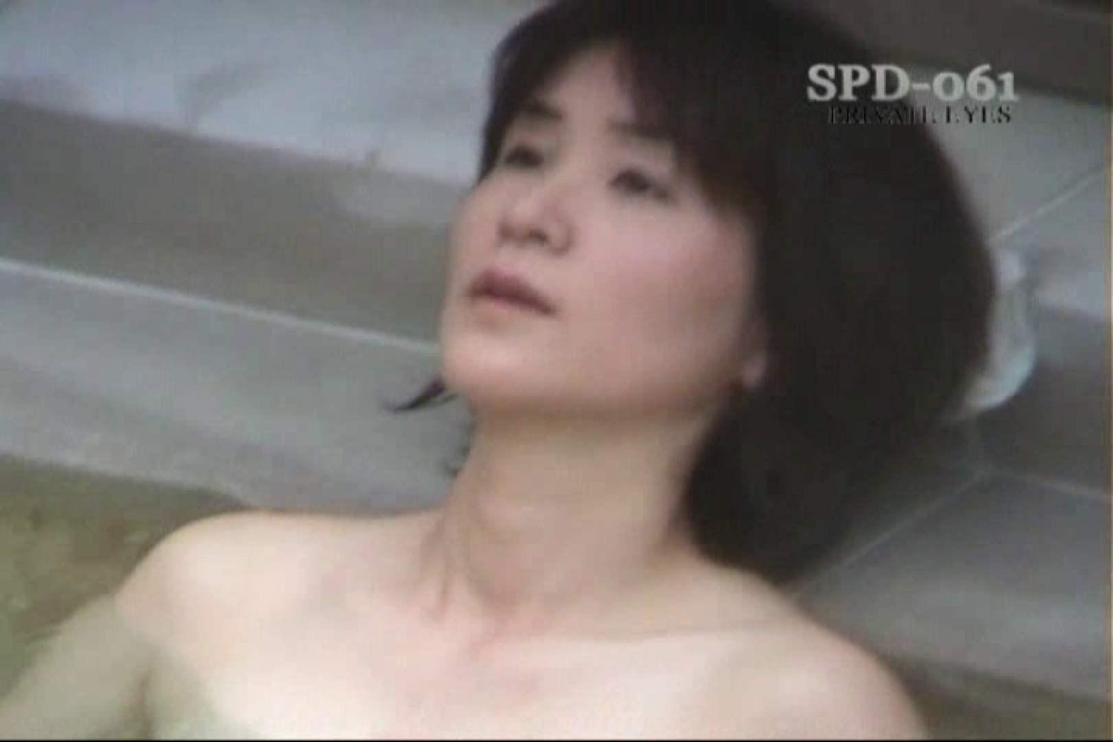 高画質版!SPD-061 新・露天浴場 8 人妻編 プライベート  87Pix 35