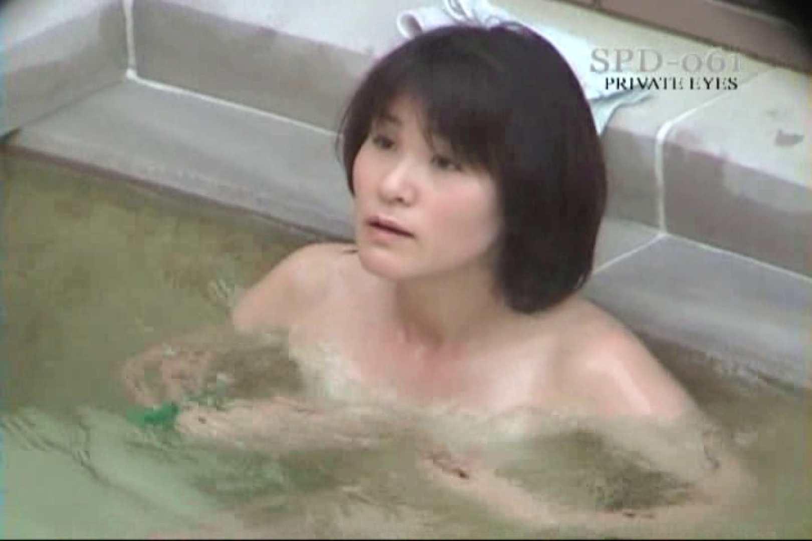 高画質版!SPD-061 新・露天浴場 8 人妻編 プライベート  87Pix 37