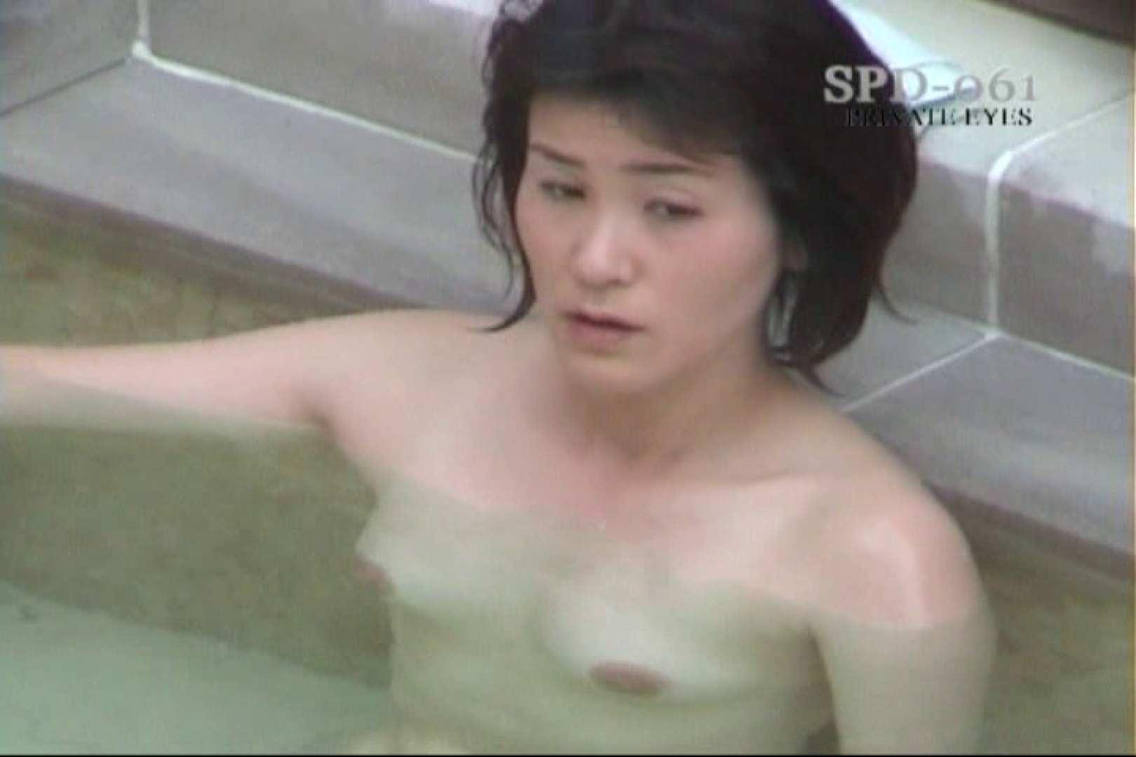 高画質版!SPD-061 新・露天浴場 8 人妻編 プライベート  87Pix 38