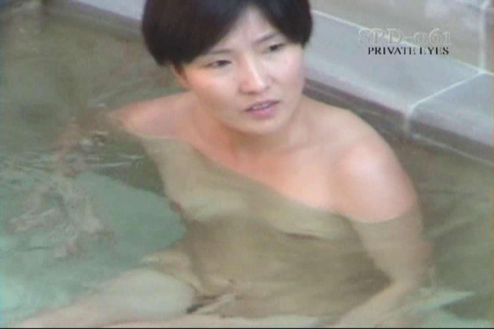 高画質版!SPD-061 新・露天浴場 8 人妻編 プライベート  87Pix 39