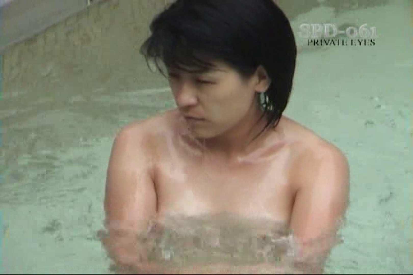 高画質版!SPD-061 新・露天浴場 8 人妻編 プライベート  87Pix 50