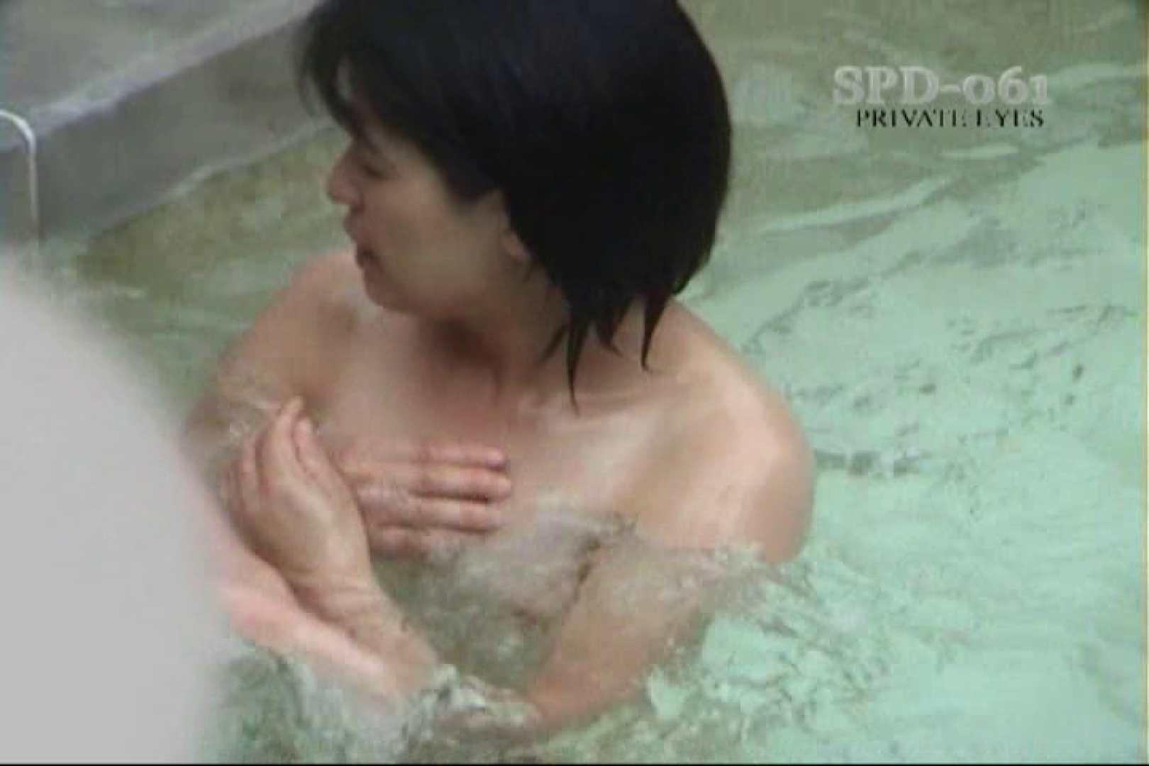 高画質版!SPD-061 新・露天浴場 8 人妻編 プライベート  87Pix 51