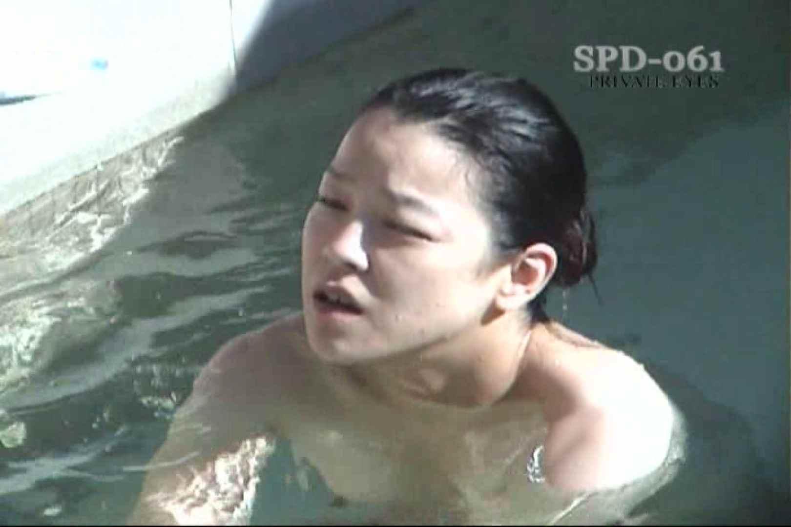 高画質版!SPD-061 新・露天浴場 8 人妻編 プライベート  87Pix 58