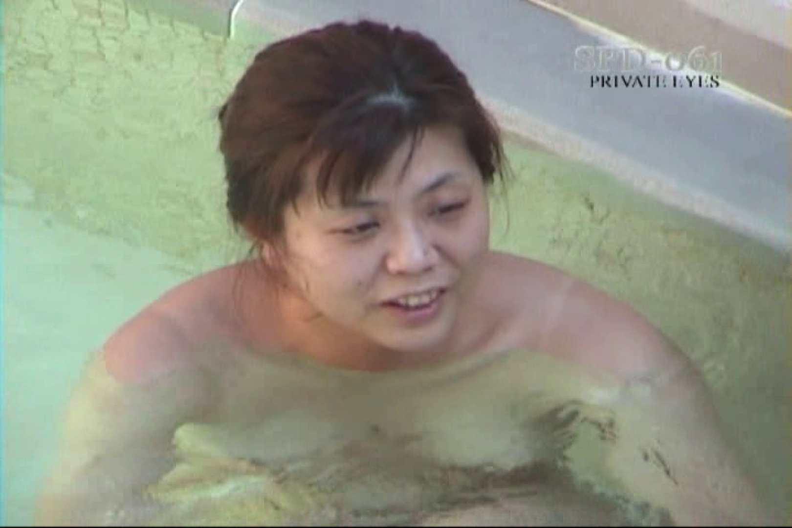 高画質版!SPD-061 新・露天浴場 8 人妻編 プライベート  87Pix 66