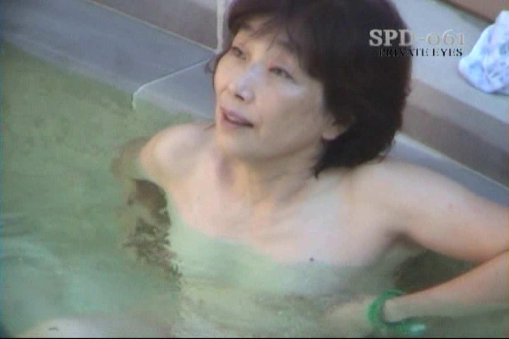 高画質版!SPD-061 新・露天浴場 8 人妻編 プライベート  87Pix 68