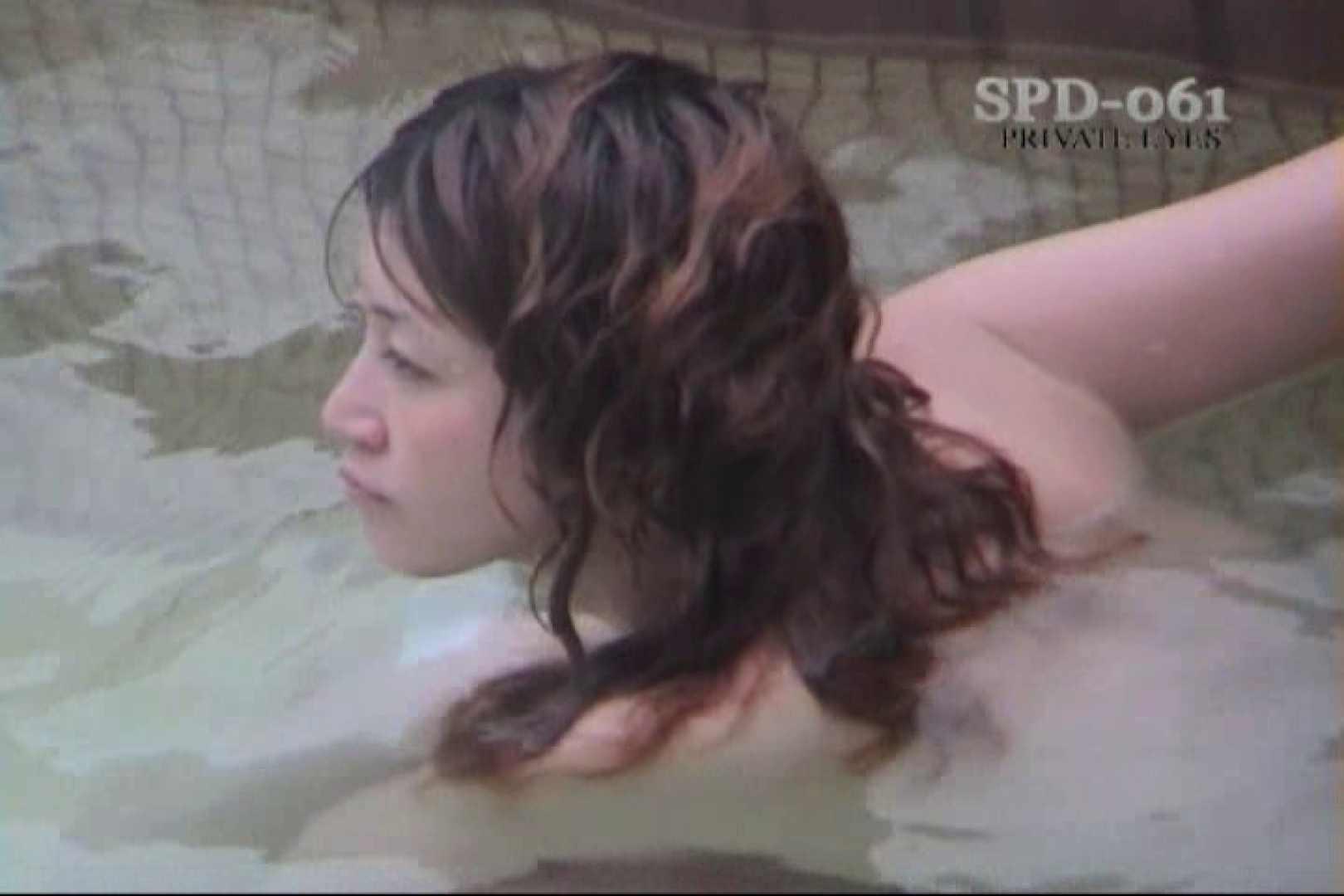 高画質版!SPD-061 新・露天浴場 8 人妻編 プライベート  87Pix 87
